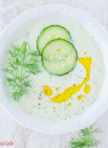 Ein Rezept für eine Gurkensuppe mit Joghurt und Dill
